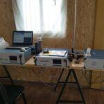 Gas Instrumentation 01
